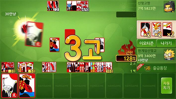 게임소개 이미지